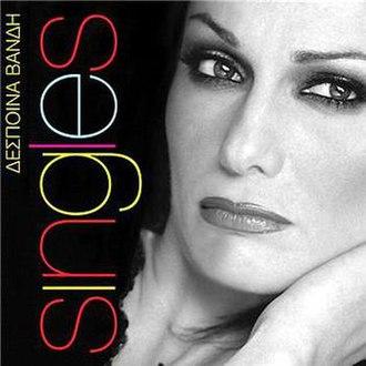 Singles (Despina Vandi album) - Image: Despina vandi singles