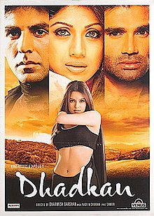 Dhadkan movie all song download pagalworld.com