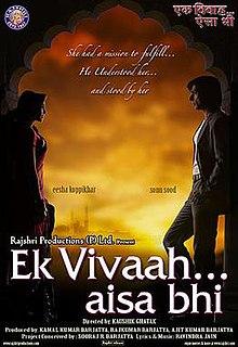 Ek Vivaah... Aisa Bhi (2008) SL DM - Sonu Sood, Isha Koppikar, Alok Nath, Vallabh Vyas