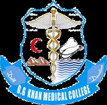 Ghazi Khan Medical College - Wikipedia