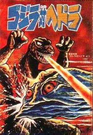Godzilla (comics) - Godzilla battles Hedorah on the cover of the 1971 manga adaptation of Godzilla vs. Hedorah