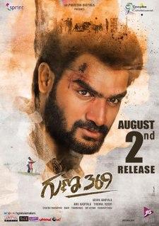 <i>Guna 369</i> 2019 Telugu action and drama film