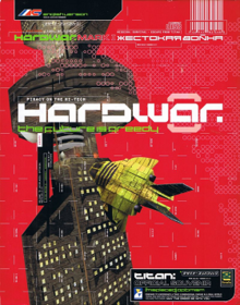 Hardwar cover.png