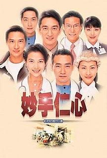 <i>Healing Hands</i> (TV series)