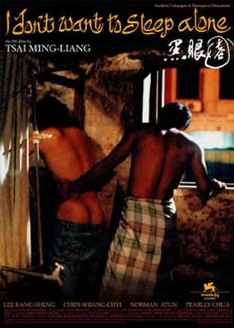 I Don't Want to Sleep Alone - The Taiwanese theatrical release poster