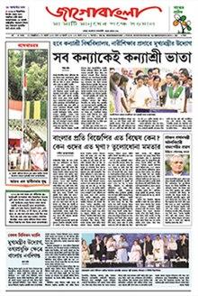 Navbharat Times - WikiVisually