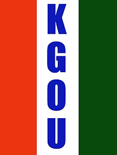 Kerala Gazetted Officers Union