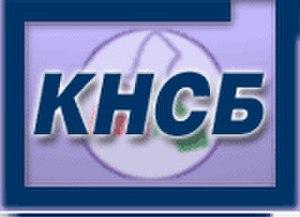 Confederation of Independent Trade Unions of Bulgaria - Image: KNSB logo