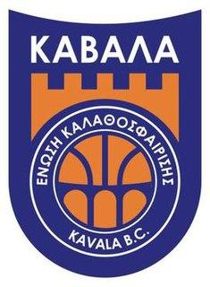Kavala B.C. Greek basketball club
