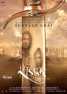 Kisna: The Warrior Poet movie