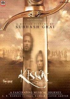 <i>Kisna: The Warrior Poet</i> 2005 Indian film