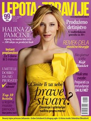 Lepota & Zdravlje - Image: Lepota & Zdravlje May 2010 cover