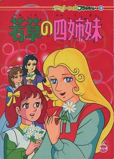 <i>Little Women</i> (1981 TV series) 1981 animated television series