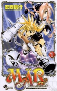 <i>MÄR</i> Japanese manga series by Nobuyuki Anzai