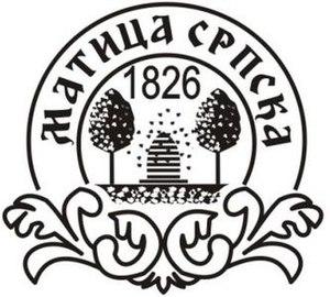 Matica srpska - Logo