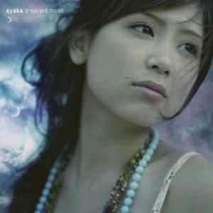 Mikazuki (song) - Image: Mikazuki