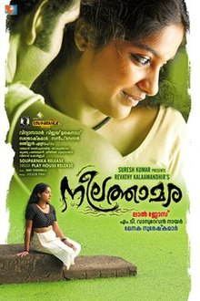 ezhu sundara rathrikal full movie dailymotion