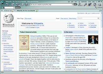 Netscape Browser - Image: Netscape Browser 0.5.6+