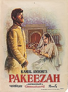 Pakeezah (1972) SL DM - Raaj Kumar, Meena Kumari, Ashok Kumar, Nadira, Zebunissa, Heena Kausar, Praveen Paul, Naseem Banu, Veena, D K Sapru, Kamal Kapoor, Pratima Devi, Uma Dhawan