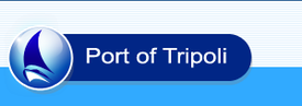 Port of Tripoli (Lebanon) logo.png