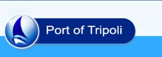 Port of Tripoli (Lebanon) - Port of Tripoli Logo