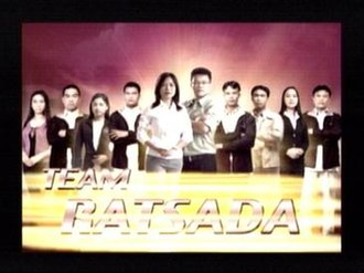 Ratsada 24 Oras - Titlecard as Ratsada used, when their theme and graphics were updated; and kept their former newscast's title until November 7, 2014.