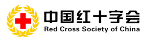 Red Cross Society of China - Image: Rcsoc logo