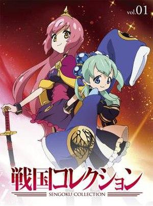 Sengoku Collection - Cover of first DVD volume of the anime series, depicting Oda Nobunaga and Tokugawa Ieyasu.