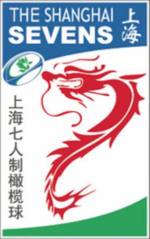 China Sevens - Image: Shanghai Sevens logo