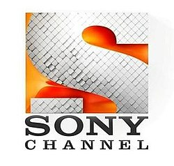 SonyChannel-Africa.jpg