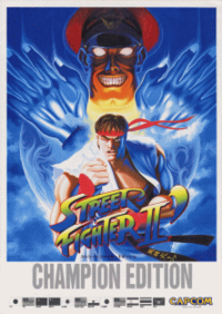 Street Fighter Ii Champion Edition Wikipedia