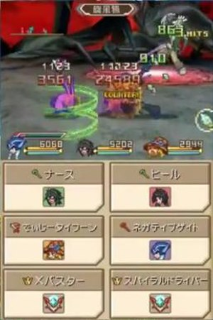 Tales of Hearts - The battle gameplay from the Nintendo DS version, showing the battle on the top screen and selections on the bottom screen