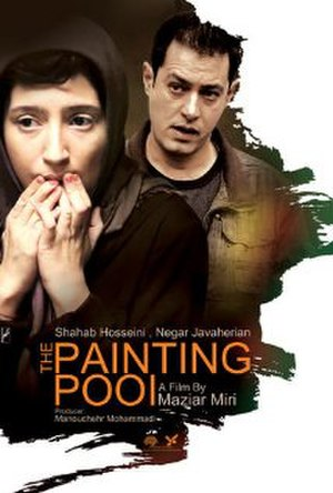 The Painting Pool - Image: The Painting Pool
