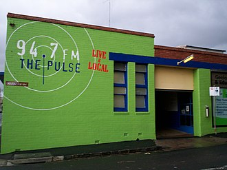 94.7 The Pulse - Image: The Pulse Building