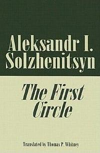 200px-Thefirstcircle.jpg