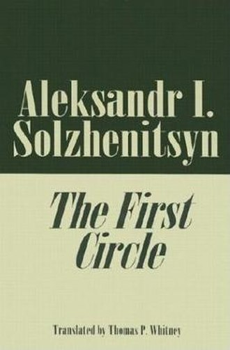 In the First Circle - Cover of the 87 chapter version