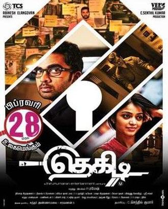 Thegidi - Theatrical release poster