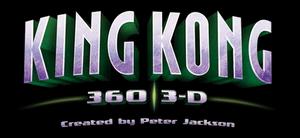 King Kong: 360 3-D - Image: USH King Kong 2010 logo