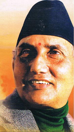 Vishnu Raj Atreya - Image: Vishnu Raj Atreya