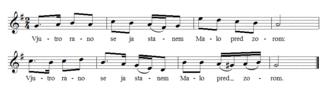 Gott erhalte Franz den Kaiser - Image: Vjutro Rano Croatian Folk Song