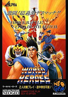 <i>World Heroes</i> (video game) 1992 arcade video game