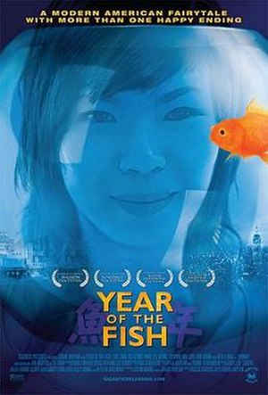 Year of the Fish - Theatrical release poster