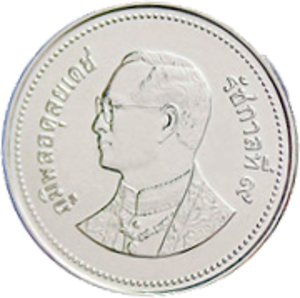 Two-baht coin - Image: 2 baht Obverse