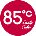 85°C Daily Cafe (logo).png