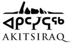 Akitsiraq Law School - Image: Akitsiraq Law School logo