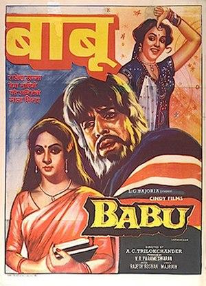 300px-Babu_(1985_film).jpg