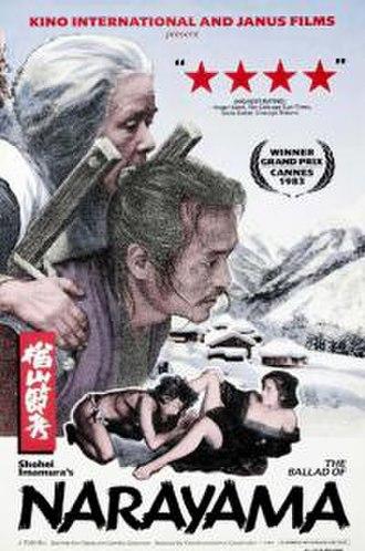 The Ballad of Narayama (1983 film) - Poster for Ballad of Narayama (1983)