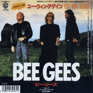 You Win Again (Bee Gees song) - Image: Bee Gees You Win Again Japanese cover