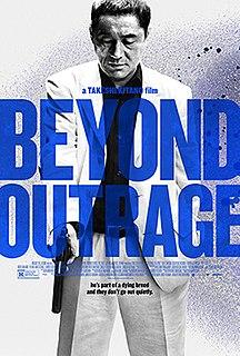 <i>Beyond Outrage</i> 2012 Japanese yakuza film