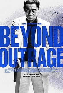 Beyond Outrage US Poster.jpg